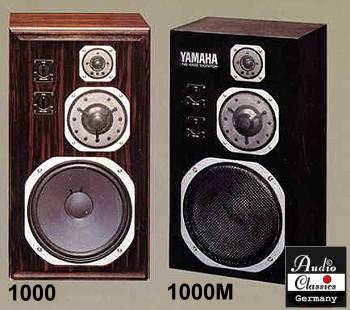 Yamaha NS-1000 & Yamaha NS-1000M